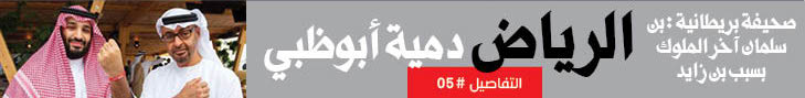 arabia Advertisng